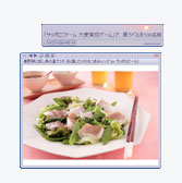 skinupdate0803athumb.jpg