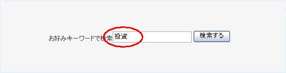 rss_search.jpg