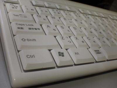 white_keyboard